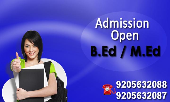 m.ed admission 2017 delhi